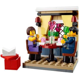 LEGO 乐高 节日系列 情人节的晚餐 40120