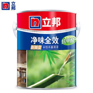 立邦 净味全效 水性木器面漆