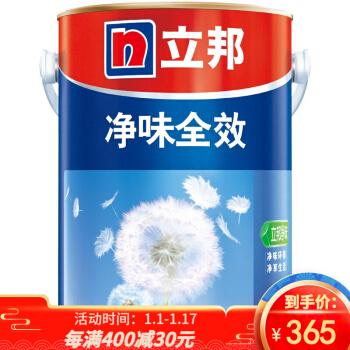 立邦 净味全效 内墙面漆 (5L)