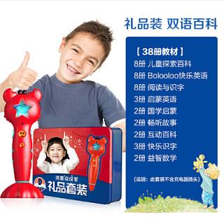Hongen 洪恩 518D 点读笔套装(8G点读笔+智慧图书38册)
