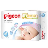 Pigeon 贝亲 婴儿纸尿裤 M74片