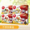 FangGuang 方广 儿童面条套装(AD钙+胡萝卜蔬菜+猪肝蔬菜+牛肉番茄)