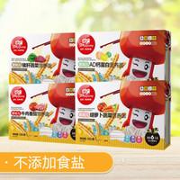 FangGuang 方广 儿童面条套装(AD钙+胡萝卜蔬菜+猪肝蔬菜+牛肉番茄) *2件