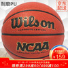 Wilson 威尔胜 NCAA-solution WTB0730XDEF 复刻版比赛7号篮球