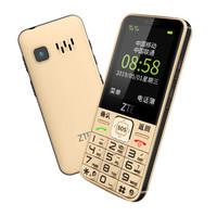 ZTE 中兴 兴易每K2 按键老人手机 金色