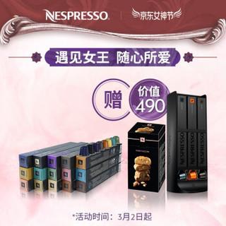 NESPRESSO 挚爱精选胶囊咖啡 150颗装