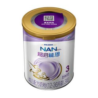 Nestle 雀巢 超级能恩 3段 幼儿配方奶粉 800g