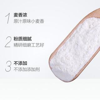 金沙河 雪花小麦粉 面粉 5kg