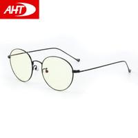 AHT 防蓝光防辐射眼镜