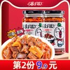 吉香居 暴下饭 牛肉酱 250g