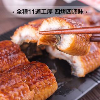 三都港 日式蒲烧鳗鱼 400g