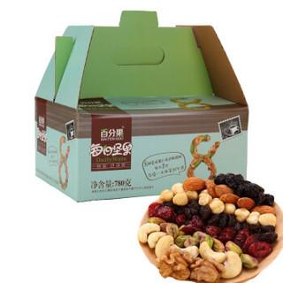 京东PLUS会员 : 百分果 每日坚果 8种混合果仁780g礼盒