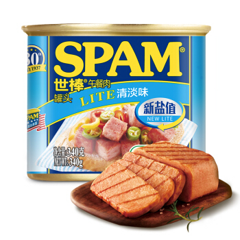 SPAM 世棒 午餐肉罐头清淡口味340g 开罐即食早餐三明治火锅烧烤麻辣香锅香肠烤肠火腿