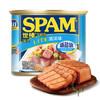 SPAM 世棒 午餐肉罐头 清淡味