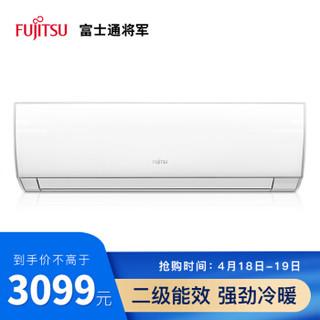 FUJITSU 富士通 ASQG09LMCA 1匹 冷暖变频 壁挂式空调