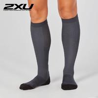 2XU 压缩紧身袜