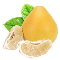 五丰 美仑达 精品琯溪蜜柚 白心柚子2粒装 2kg-2.5kg 简致塑袋装
