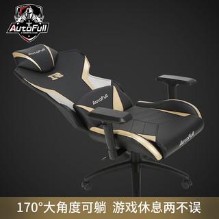 AutoFull 傲风 AF031 电竞椅 RNG战队定制款