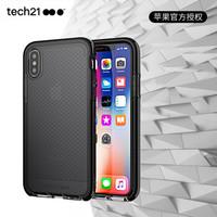 tech21 iPhone X 菱格纹款防摔手机壳