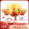 DURALEX 多莱斯 餐具套装 碗碟套装微波炉专用10件套 琥珀色
