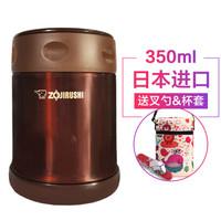 ZOJIRUSHI 象印 SW-EE35 不锈钢焖烧杯 350ml(亮棕