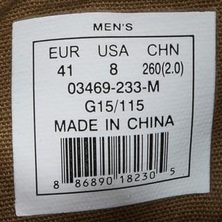 PALLADIUM 帕拉丁 03469-16 男士休闲鞋