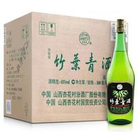 竹叶青 45度 清香型白酒 500ml *12瓶 整箱 出口版
