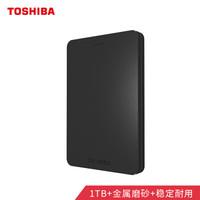 TOSHIBA 东芝 Alumy系列 1TB 2.5英寸 USB 3.0移动硬盘