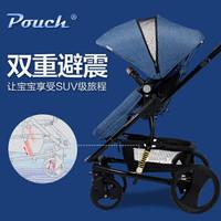 Pouch 帛琦 P35 高景观可折叠婴儿推车 可坐可躺