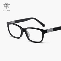 TAPOLE Bookman 全框板材眼镜框架