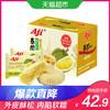 Aji 泰式风味榴莲饼 1000g