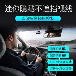 70迈 D01 隐藏式 智能行车记录仪 标配无卡版