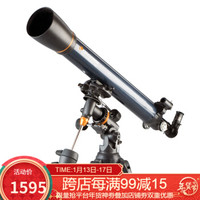 CELESTRON 星特朗 ASTROMASTE 90EQ 望远镜 21064(折射式、天地双观)