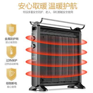 Meiling 美菱 MNDL-220 硅晶电热膜电暖器(3/4/5片)