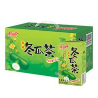 惠尔康 茶饮料 秘制冬瓜茶 凉茶饮品 248ml*24盒 整箱饮料 夏季夏天饮料 囤货 *3件