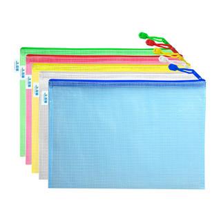 TRUECOLOR A4文件袋 + 复印纸 100张