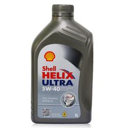 壳牌(Shell)全合成机油 超凡喜力Helix Ultra 5W-40 灰壳A3/B4 SN 1L 欧盟原装进口 *8件