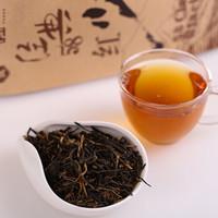 凤牌 经典58特级滇红茶 200g *5件
