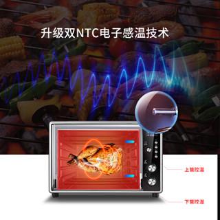 Hauswirt 海氏 HO-F50 50升 电烤箱