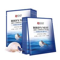 SNP 斯内普 海洋燕窝补水面膜 10片装 *4件