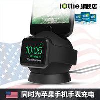 iOttie Apple Watch iphone 一体充电底座支架