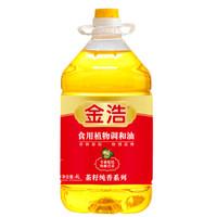 金浩 茶籽純香 食用調和油
