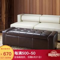Best selling  百伽 48549 皮艺收纳凳
