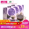 3点1刻 紫米芝麻糊粥 130g*3盒