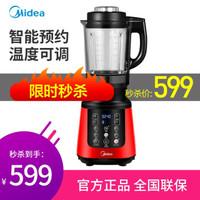 Midea 美的 WBL8005P 加热料理机