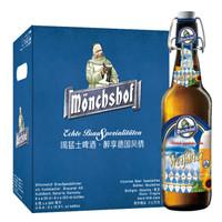 Moenchshof 猛士 小麦啤酒 500ml*8瓶