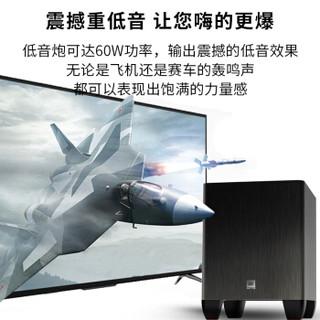 JBL CINEMA 510 CN 5.1声道 家庭影院套装 + 天龙 X520 功放机