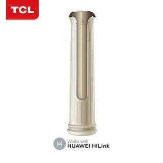 TCL KFRd-72LW/RX11BpA 大3匹 变频 立柜式空调