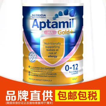 Aptamil 爱他美 HA 防蛋白过敏适度 水解奶粉 900g