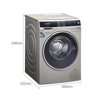 SIEMENS 西门子 智护系列 WM14U669HW 滚筒洗衣机 10kg